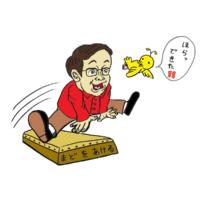 1月26日(日)タスクペディア・スタートアップ講座【無料】in 新宿